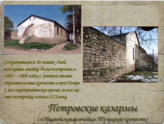 Достопримечательности Таганрога