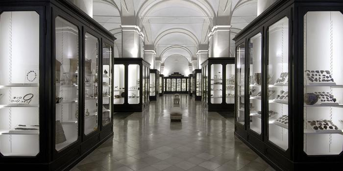 Этнографический музей