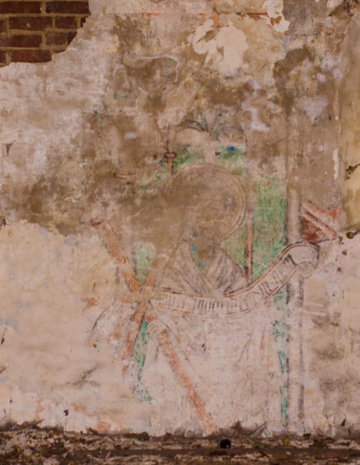 фреска в Домново