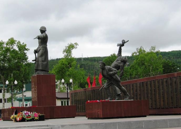 Мемориал советским воинам в Южно-Сахалинске
