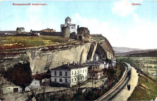 Инкерманский монастырь в древности