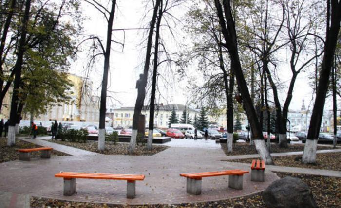 Власьевский сквер
