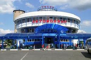 Автовокзал города Чехов