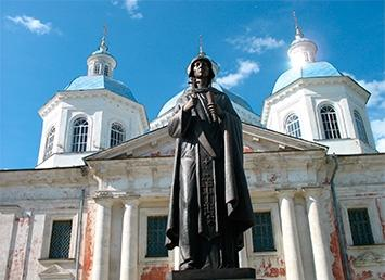 Анна Кашинская. Памятник