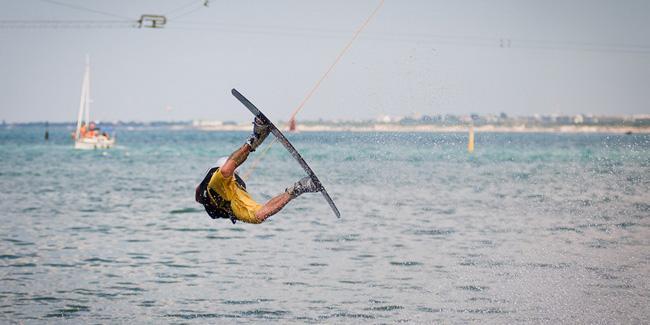 Воднолыжный стадион «Море удовольствия»