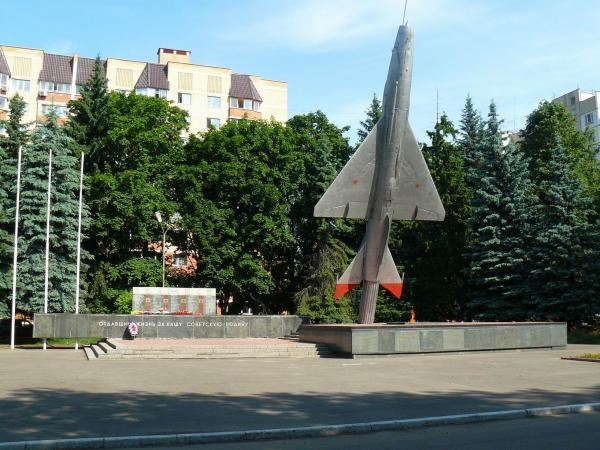 Вечный огонь в поселке Чкаловский