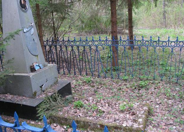 Могила князя Гагарина
