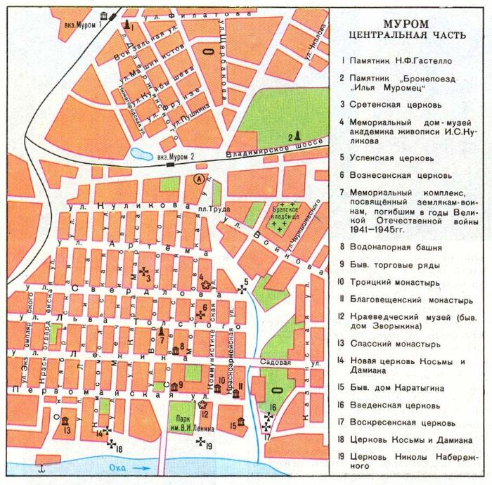 Карта центра Мурома с достопримечательностями