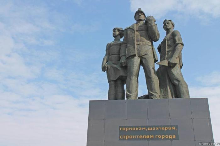 Памятник горнякам, шахтерам и первостроителям Коркино