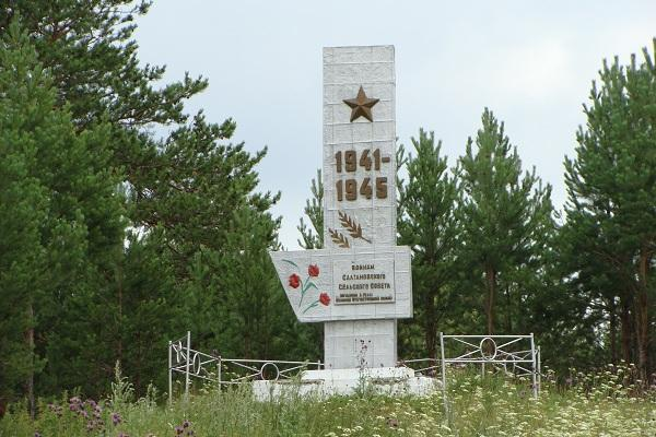 Памятник погибшим в годы Великой Отечественной войны