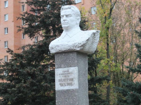 бюст Чкалову