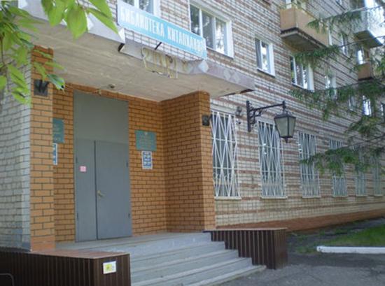 Центральная библиотека им. Г. Тукая