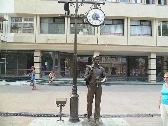 Памятник неженатому