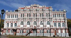 Здание Дворянского собрание, достопримечательность города Курск