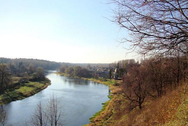 Парк «Городок»