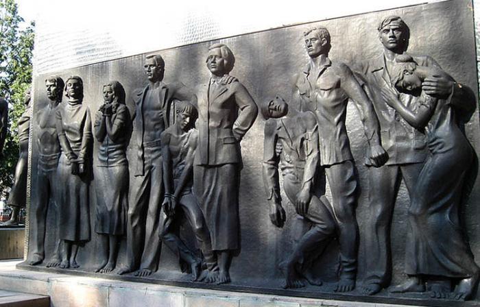 Мемориал молодогвардейцам