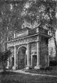 Главные въездные ворота Гребнево
