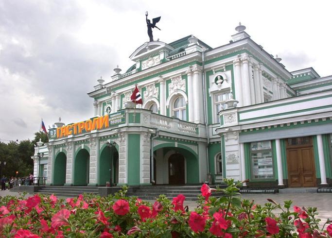 Омский государственный драматический театр