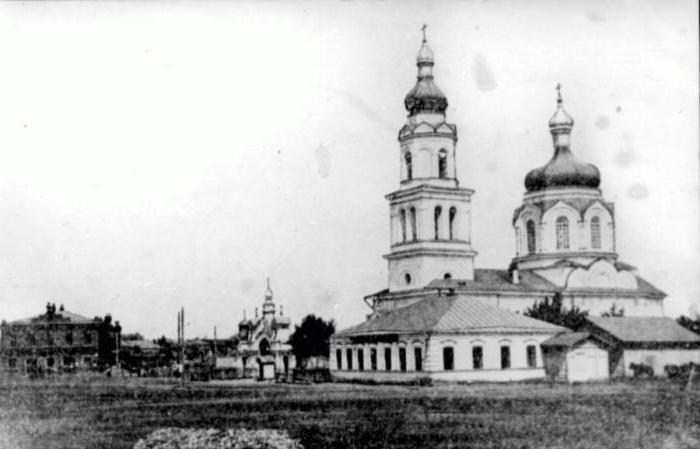 город Камышлов
