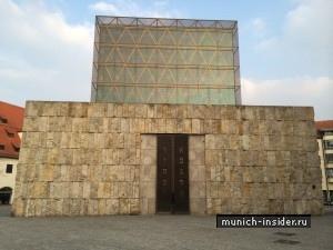 Синагога в Мюнхене
