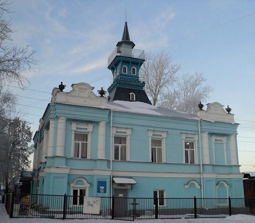 Верхний Тагил, Свердловская область