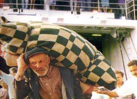 Эмигранты из СССР в Грецию (90э годы ХХ века )