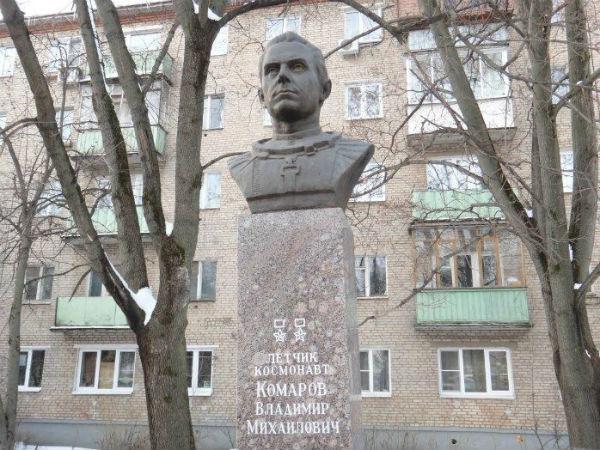 памятник Комарову