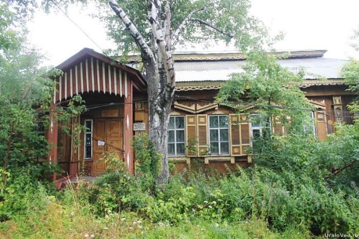 Дом управляющего Сергинско-Уфалейскими заводами в Нижних Сергах