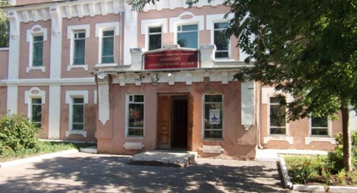 Сасовский краеведческий музей