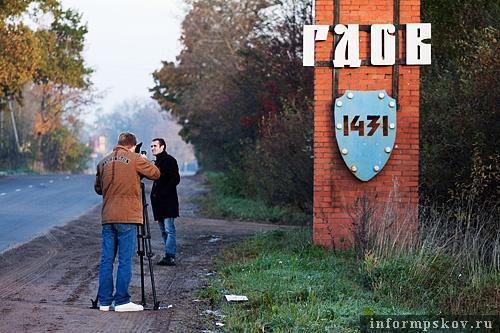 На фото: въезд в город Гдов