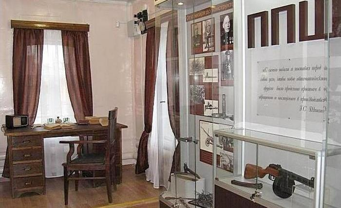 Дом-музей Г.С.Шпагина. Вятские Поляны Кировская область