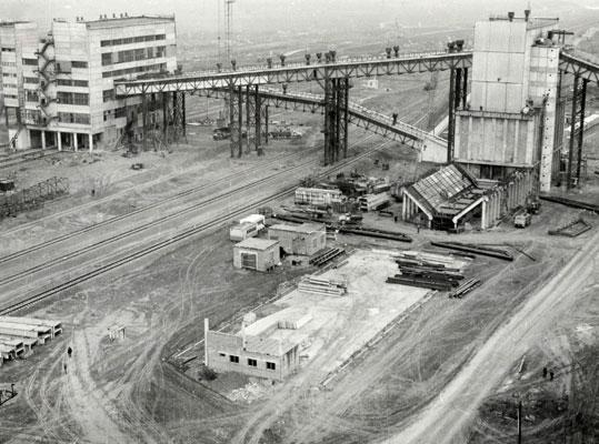 Алтайский коксохимический завод