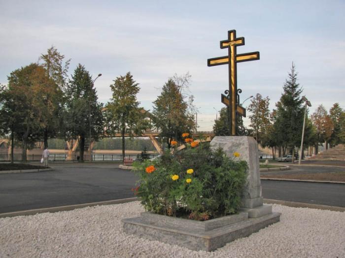 Могила Родиона Путятина, Рыбинск
