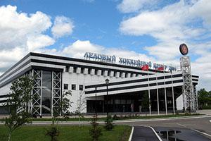 Ледовый дворец Витяз, город Чехов Московской области