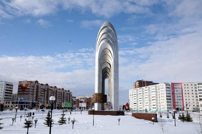 Город Альметьевск