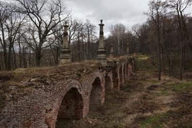 «Чертов мост» в поселке Кирицы