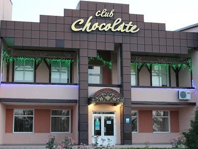 Клуб Шоколад в Джанкое