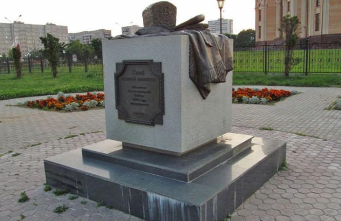 Монумент «Хлеб нашей памяти»