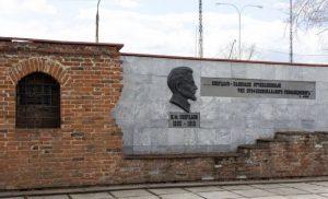 Яков Свердлов ссылка