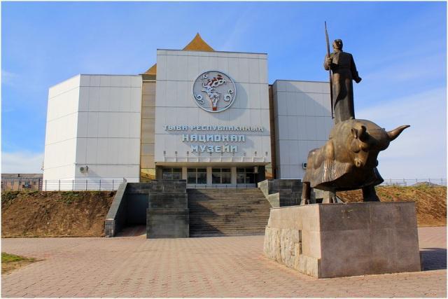 Национальный музей республики Тыва, Кызыл