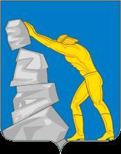 Герб города Бакал, Челябинская область