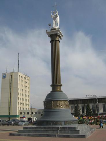 Памятник ангелу-хранителю города