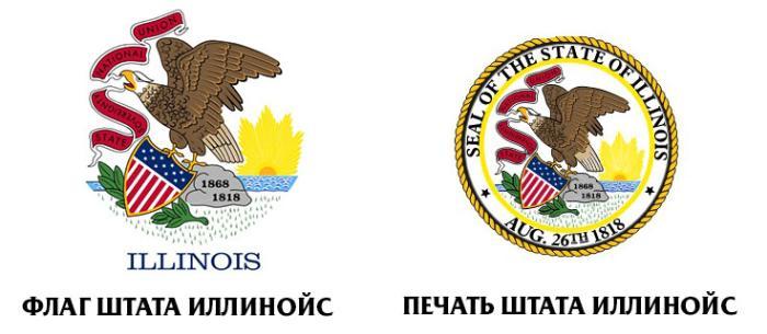 символы Иллинойса