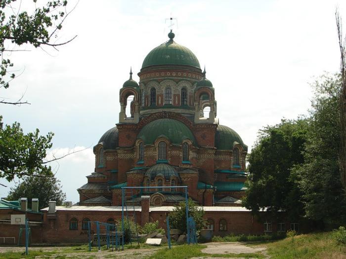 Церковь Александра Невского, Новочеркасск