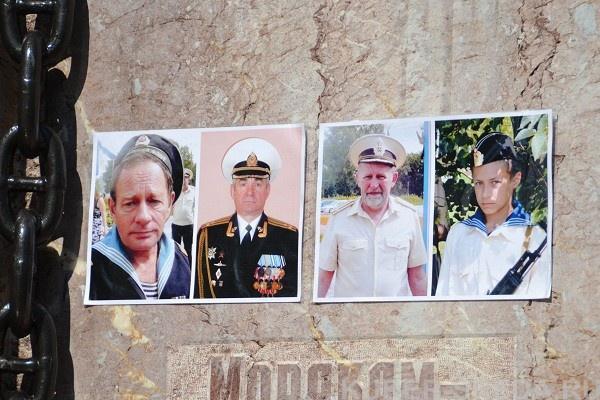 Памятник воинам-афганцам, Бердск