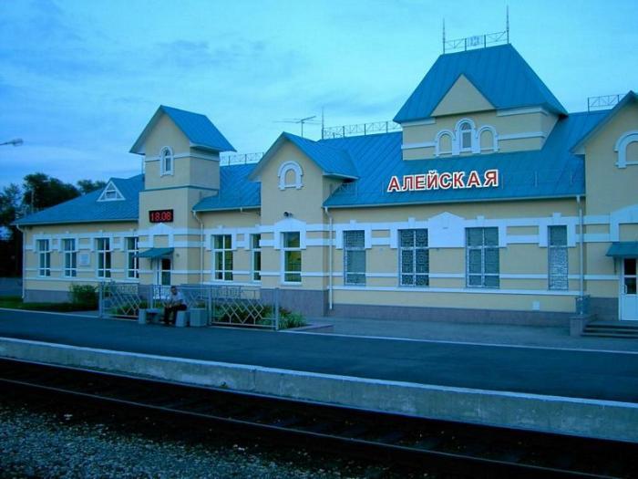 Вокзал Алейска