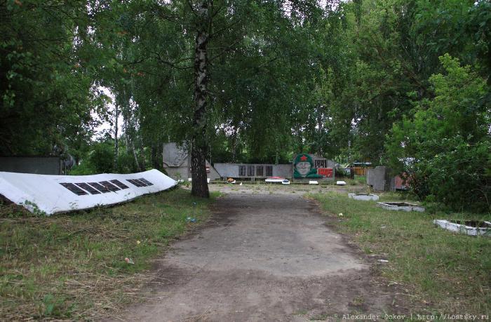 Перевозский район