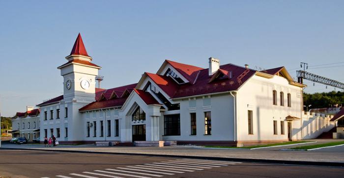 Городской вокзал