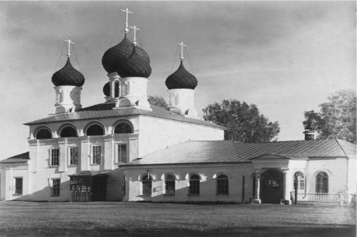 код города Макарьева Костромской области