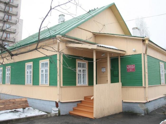 дом-музей И.М.Виноградова, Великие Луки